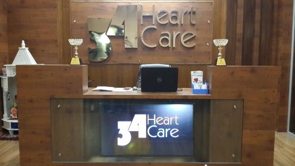 34 Heart Care Preet Vihar