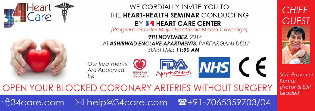 Invitation of 34 Heart Care Healthy Heart Seminar
