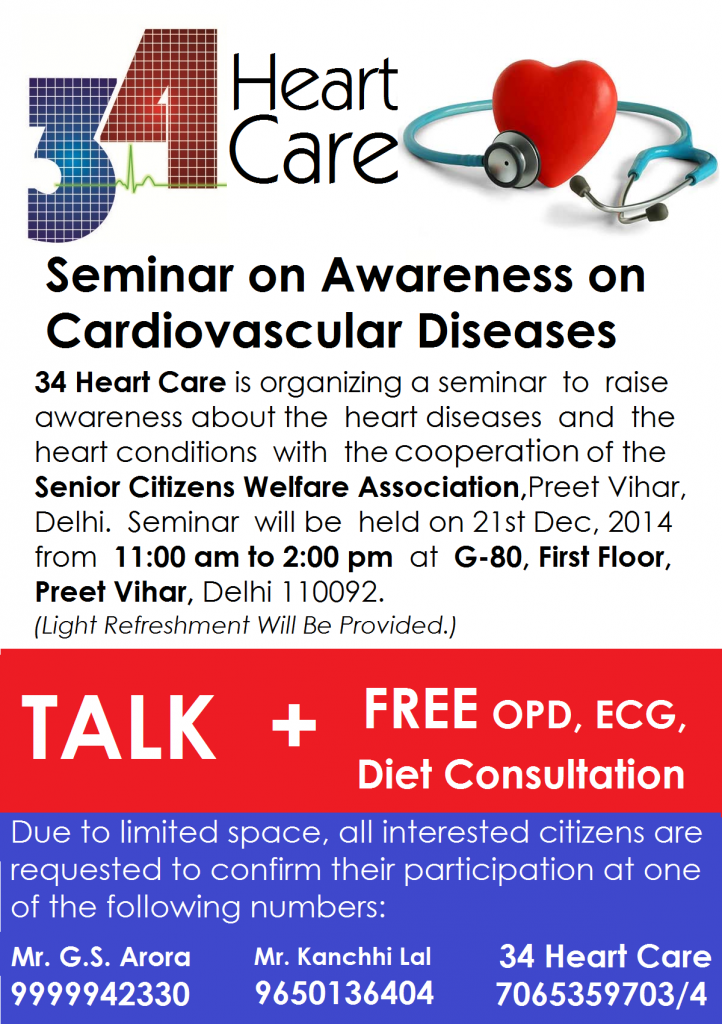 Heart Care Seminar G Block Preet Vihar, 21st December 2014